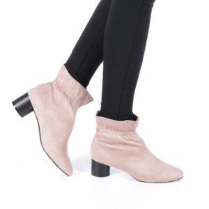 Botine dama Biona roz ieftine online